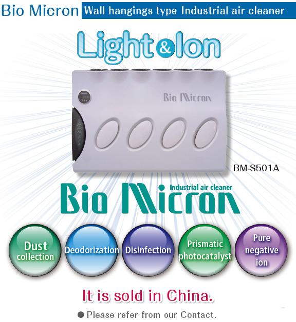 en_biomicron_tpx